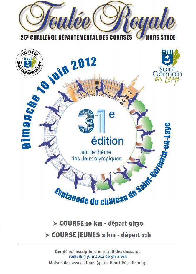 Foulée royale à Saint-Germain-en-Laye dimanche 10 juin 2012
